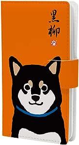Mitas VEGA PTL21 手机壳 手账型 熊猫 黑柳酱 设计 带镜子 (128) 遮光罩 vol.1 B 快乐零食 ERL-013-MIR-6001-B/PTL21