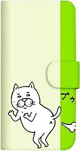 Mitas 智能手机壳 手账型 *不好猫 vol.10SC-4110-A/SO-01F 2_Xperia (SO-01F) プゥ A