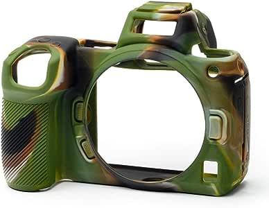easyCover 硅胶保护套,适用于 Nikon Z6 或 Z7 (迷彩)