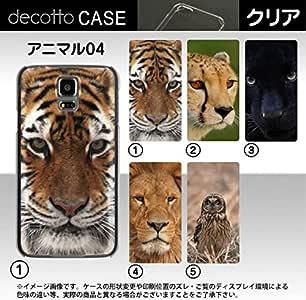 GALAXY S5 SC-04F/SCL23 *手机套 【动物04 图案】 [透明(透明) 手机壳]cpc-sc-04f-anfca0a9c 黑豹