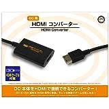 (DC用)HDMI转换器 - DC