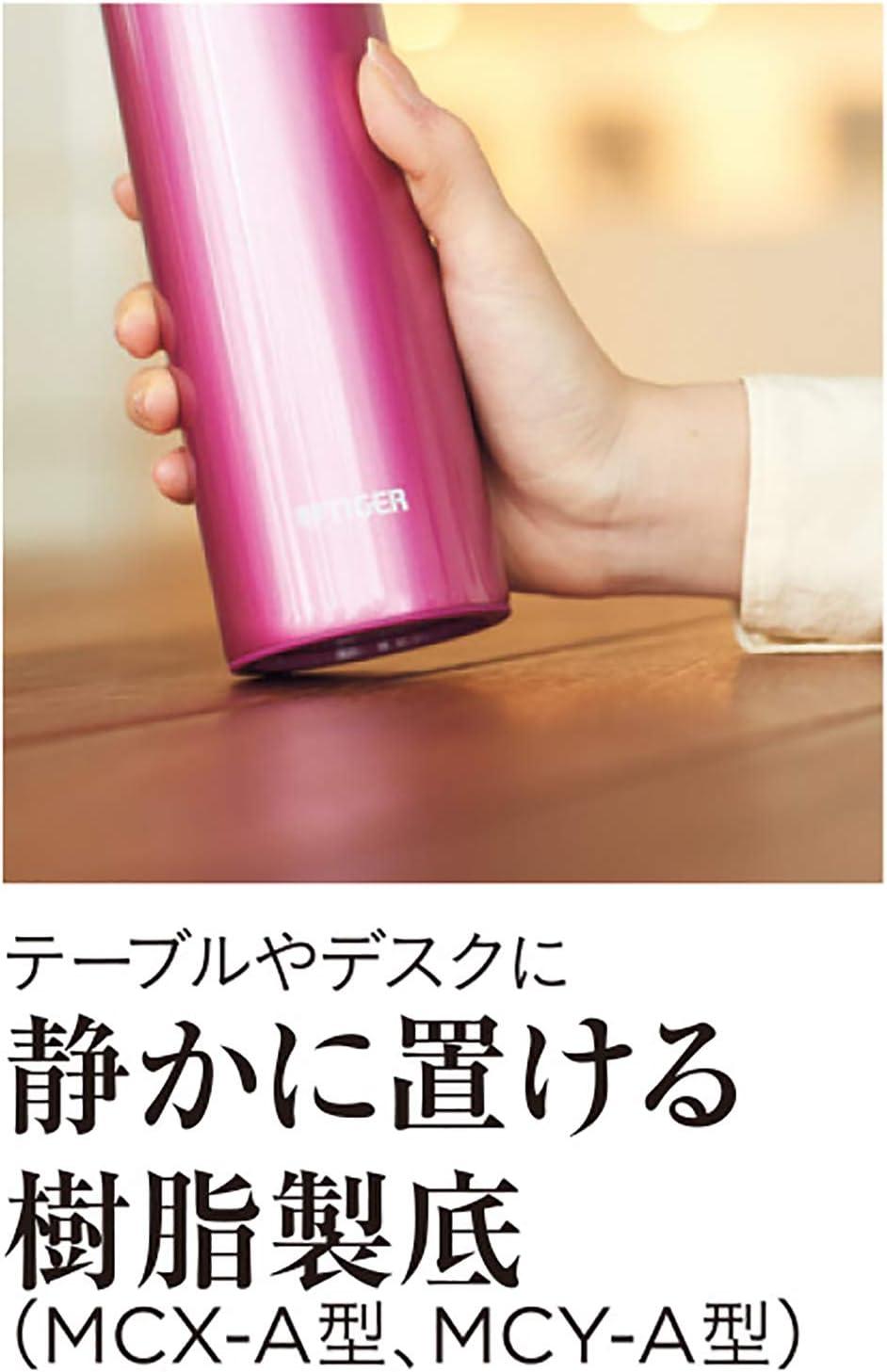 日亚海外购-Tiger 虎牌 MCY-A035WM 轻量型不锈钢真空保温杯 350ml