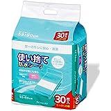irisohyama 防水型床单 一次性 30件 FYL-30
