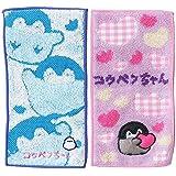 丸真 口袋毛巾 2条装 Couppon Chan 10×20cm 粉彩卷 *防臭加工 5355002600