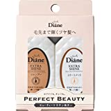 Moist Diane黛丝恩 Prefect Beauty Extra Shine 洗发水&护发素套装 50ml×2