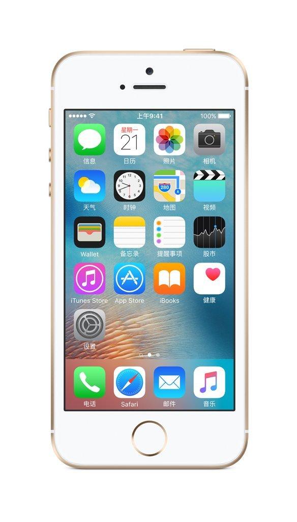 iPhone SE 64G 金色促销