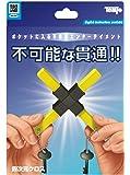 四次元十字架