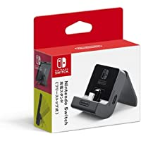 任天堂 Nintendo Switch充電支架(自由式)