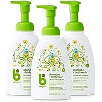 BabyGanics 甘尼克宝贝 婴儿洗发水+沐浴露,洋甘菊马鞭草,16盎司/473毫升泵瓶(3件装)