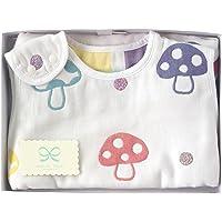 Hoppetta champignon 6层纱睡袋 礼盒装(婴儿适用)8878