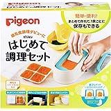 贝亲 Pigeon首次烹调套装