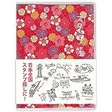 Toconuts 集邮册 STM-01 梅と桜 ピンク