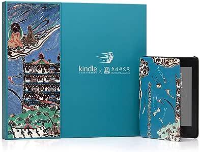 Kindle X 敦煌研究院联名礼盒,包含全新Kindle Paperwhite电子书阅读器 8GB、敦煌研究院定制保护套、《解读敦煌(套装共11册)》电子书及定制包装礼盒,不鼓自鸣