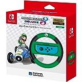 【适用Nintendo Switch】马里奥卡车8 豪华版 Joy-Con手柄 for Nintendo Switch…