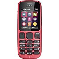 NOKIA 诺基亚 1010 双SIM卡 音乐手机(红色 非定制机)