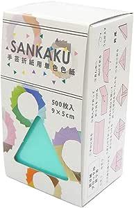 艾喜美纸工 SANKAKU 纸板用画册 500张装 冰绿色
