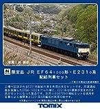 TOMYTEC TOMIX N轨距 EF64-1000型与E231-0系配给列车套装 5节(其中含1节电力机车) 工厂回…