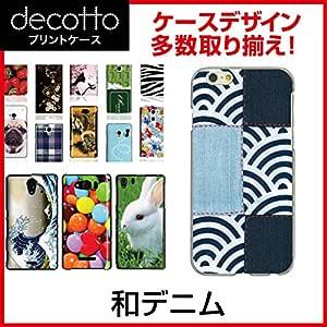 PRADA Phone L-02D *智能手机壳 【 原创01 花纹 】 [透明(透明) 壳]cpc-l-02d-jpdma080 和デニム