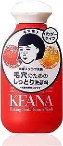 ISHIZAWA LAB 石泽研究所小苏打磨砂洁面粉100g 特卖