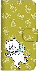 Mitas 智能手机壳 手账型 *的猫 vol.2SC-4102-B/F8131 2_Xperia X Performance (F8131) 自分探しの旅に出ます B