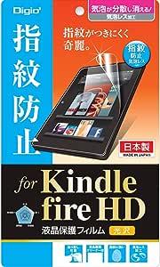 Kindle Fire HD用 液晶保护膜 防指纹 光泽 无气泡加工 TBF-KFH12FLS