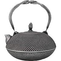 铸铁茶壶,日本茶壶壶,手动无涂层*壶,*礼品选择(49盎司/1.4升)