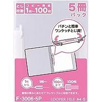 LIHITLAB 文件夹5个装 A4 F3006-5P 乳白色