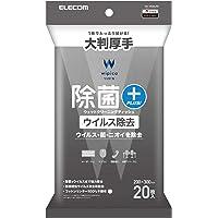 Elecom 宜丽客 清洁用品 湿纸巾 [添加酒精和高功能*毒除去剂] 日本制造WC-VR20LPN [大判] 20枚