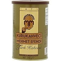 Turkish Ground 咖啡美甲印花,250g