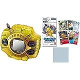 Digimon Adventure Kizuna 全选择动画 Digivice Last Evolution & Dig…