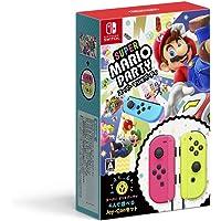 任天堂 Nintendo Super Mario Party 超级马里奥派对【Joy Con (L) 霓虹粉/ (R) 霓虹黄】套装 - Switch