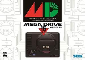 Mega Drive 迷你 variation-p