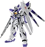 BANDAI 万代 敢达模型玩具 MG 1/100 RX-93-ν2 Hi-ν敢达 Ver.Ka HGD-192078