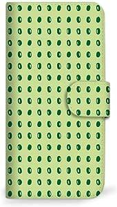 mitas iphone 箱177SC-0107-GR/KYV36 14_DIGNO rafre (KYV36) 绿色