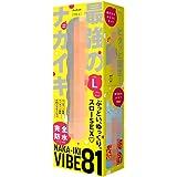 PPP 完全防水_NAKA-IKI VIBE 81[NAKA-IKI VIBE 81] L