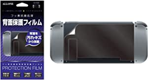 Nintendo Switch用背面保护膜 防指纹 重新粘贴 透明 防划伤 日本制造商 Aron