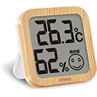 DRETEC 多利科 数字温湿度计 O-271 ナチュラルウッド