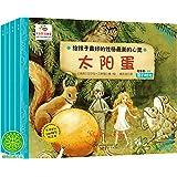 给孩子最好的性格最美的心灵:奇幻时光·冬(套装共4册)
