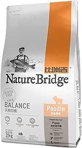 NatureBridge比瑞吉泰迪贵宾全价幼犬狗粮2kg