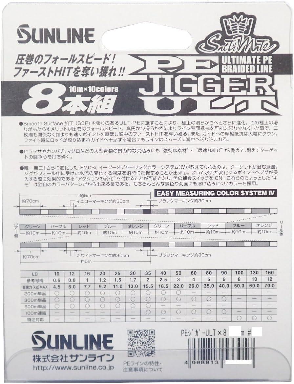 Sunline P.E Linie X8 Ultra Jigger 300m P.E 6 90LB 3008