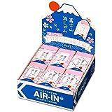 PLUS 橡皮擦 Air in 富士山橡皮擦 樱花 ER100AIF 12个套装 36-592