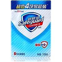 舒肤佳纯白清香型香皂115克x4  (新老包装更换,随机发货)