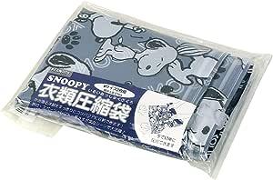 Snoopy 衣物压缩袋  スヌーピー M/Mセット