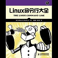 Linux命令行大全(异步图书)
