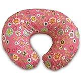 Boppy 带枕套的哺乳枕 野花