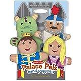 Melissa & Doug Pals 手偶 Palace Pals 手偶 1份 通用