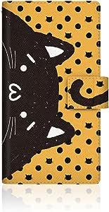 CaseMarket x SHOBON 【手册式】 SoftBank DIGNO F 504KC 超薄外壳 针脚模型 [ NYABON 标志 (的· · · · `) 笔记本 尾巴 - 黑色 圆点 & 粉色 ] 皮革手册 针脚 & 皮带孔504KC-VSB2S2448 ブラック ドット & イエロー