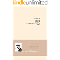 面纱【畅销十年、豆瓣8.7分好评第一译本 毛姆剖析人性的著作,女性精神觉醒的经典读本!马尔克斯、村上春树、乔治 奥威尔、张爱玲、奈保尔一致推崇】(华章同人·重现经典)