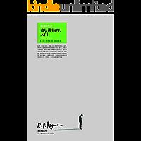 走近費曼叢書:費曼講物理  入門(影響幾代人,費曼個人魅力的《物理學講義》精選) (周讀書系)