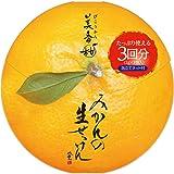 香柑橘子的生肥皂  2gx3回分